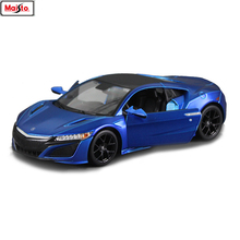 Maisto 1:24 Honda Acura 2018 ACURA NSX simulation alloy car model crafts decoration collection toy tools gift