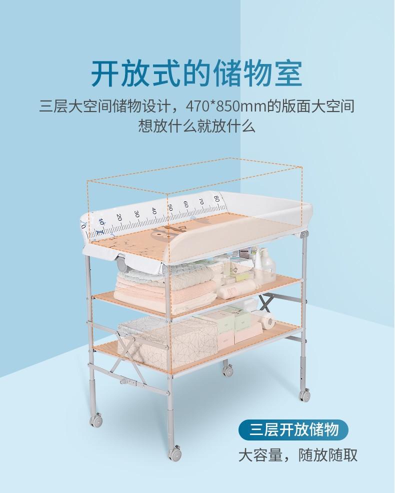 o bebê banho altura ajustável recém-nascido fralda mesa de toque