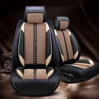 Universal Car seat covers PU Leather+ Ice Silk+sponge + non woven fabric For Toyota Corolla Camry Rav4 Auris Prius Yalis SUV