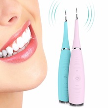 Teeth whitening Home Use Tooth Stain Remover Tartar Teeth Stains Scaling Tools USB Charging Ultrasonic Dental Cleansing Machine