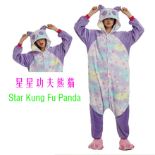 2019 flannel sleepwear cartoon kungfu Panda pajamas adult zipper onesies for women men Costumes plus size Overall Nightie Stitch