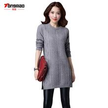 TONGMAO2017 новых осенью и зимой Для женщин свитер сплошной цвет длинный отрезок Сплит Дамы свитер Длинные рукава трикотажный пуловер