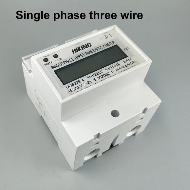 10(100)A 110V/220V 60HZ Single phase three wire Din rail KWH Watt ...