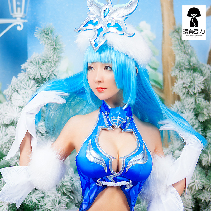 Game King of Glory Cosplay Clothes Wang Zhaojun Snow Classical Halloween Cosplay Costume Women Skirt+Crown