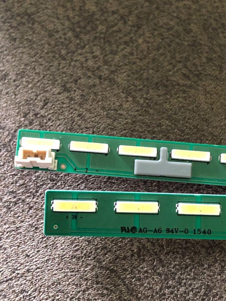 Kit 2pcs 39LED 468mm LED Backlight Strip For LG 43 V15 ART3 FHD R L 43LX540S 6922L-0145A 6916L2189A 6916L2188A LC430EUE FH M3
