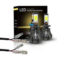 A Pair H3 Car LED Fog Lights Constant Bright And Rapid Blinking Lamps IP68 6000K COB Light for Truck Suv
