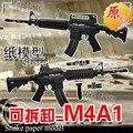 cs 1: 1 scale gun model m4a1 assault gun 85cm 3D paper Model can not launch puzzle toy