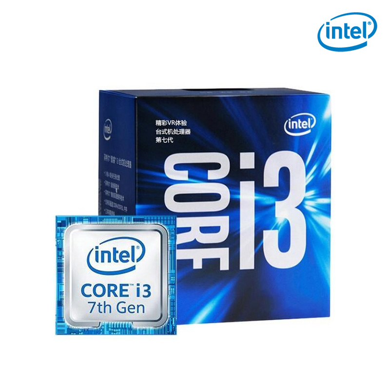 Intel/ Intel I3 7100 boxed desktop computer processor 1151 pin CPU dual core 6100
