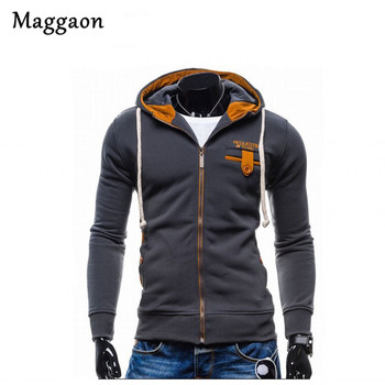 Casual Hoodies Men Sweatshirt Hooded Zipper Long Sleeve Sweatshirt