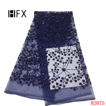 African Lace Fabric Latest 3d Fabrics Embroidered French Sequins 2019 Nigerian Net F2075