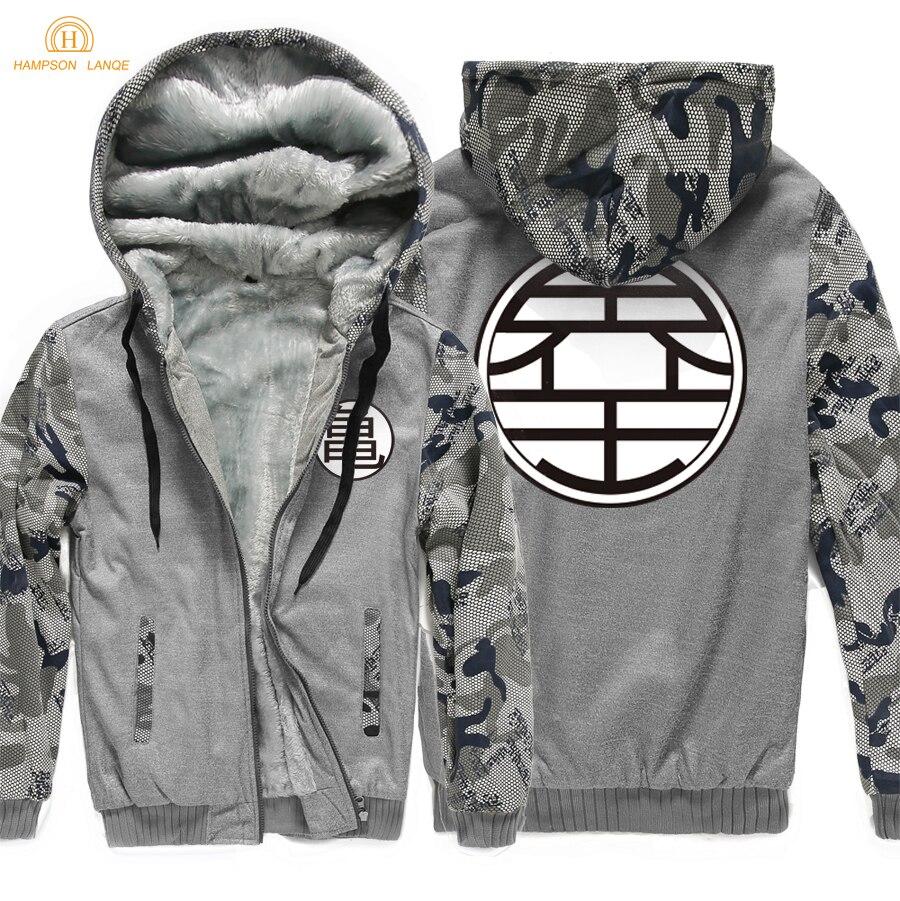 Adult Japan Anime DRAGON BALL Z Fashion Sweatshirt Men 2017 Hot Sale Winter Warm Fleece Plus Size Thick Zipper Mens Hoodies
