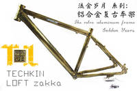 factory productionTECHKIN T1 retro beyond wire drawing all aluminum frame carbon fiber bicycle rack bike st