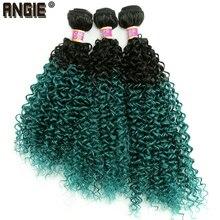 Angie 블랙 그린 ombre 헤어 번들 변태 곱슬 머리 직조 3 개/몫 합성 곱슬 물결 모양의 헤어 익스텐션 여성을위한