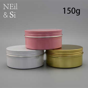 150g Aluminum Jar Refillable Cosmetic Cream Bottle Empty Screw Cap Containers Black Pink Gold White Silver Lotion Tins - DISCOUNT ITEM  15% OFF All Category