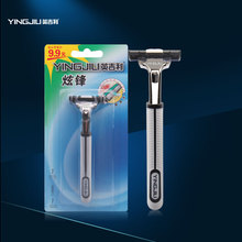 YingJiLI Band 2017 Durable Cool front head manual razor Double cleaning men shaving razor blade press articles 1 head + 1 blade