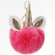Cute Pu Gold Powder Unicorns Keychains Pompom Balls Handmade Ornament Women Bags Charm key Rings Pendants Decoration Key chain