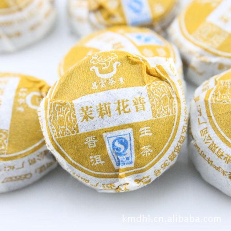 Yunnan Puerh Jasmine Raw Pu'er Tea Slimming Body Health Care 250g yunnan fengqing black dianhong tea slimming body health care 500g