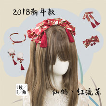 Princess sweet lolita Japanese hair and wind small female crane super fairy praying a new year headdress Tassel Earrings GSH144(China)