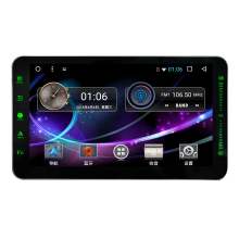 "10.1"" 8"" 2G RAM  flaping Universal Android 7.1 Car DVD Player Radio GPS Navigation Bluetooth USB Head unit 1024*600 Big screen"