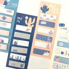 1 упаковка, кактус, любовь, блокнот, Липкие заметки, блокноты, студенческие бумажные канцелярские принадлежности, школьные офисные принадлежности