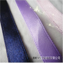 purple ribbon high quality nylon hair
