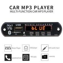 Автомобильный Bluetooth громкой связи FM радио Mp3 плеер Беспроводной TF USB 3,5 мм AUX 5V 12V автомобильного акустического тюнинга комплект для динамиков
