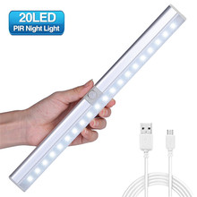 CLAITE Portable 20 LED USB Rechargeable Light Sensor & PIR Mtion Cabinet Closet Light Night Lamp for Kitchen Stairs Wardrobe