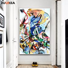 Canvas Art Print Painting Poster, Wassily Kandinsky Geometric Abstract Art, Wall Pictures For Living Room, Home Cuadros Decor(China)