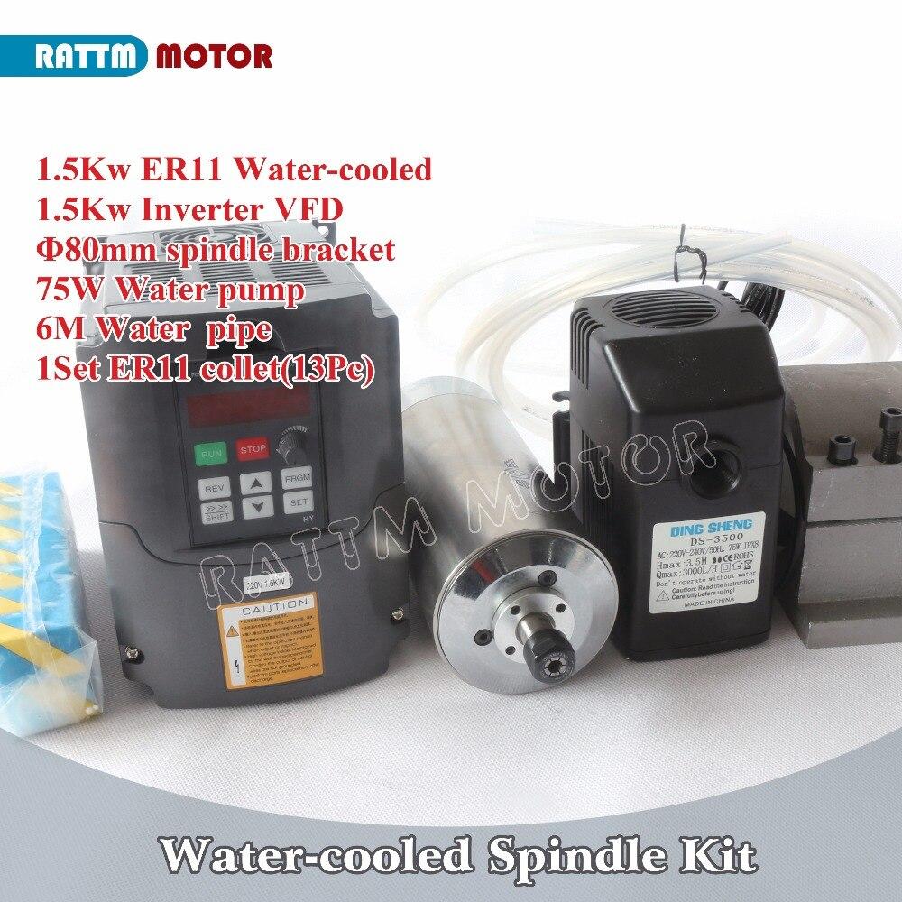 L'UE Livraison! Moteur de broche refroidi à l'eau 1.5kw ER11 et pince et pompe/tuyau 1.5kw VFD et 80mm et pince ER11 (1-7mm) pour routeur à CNC