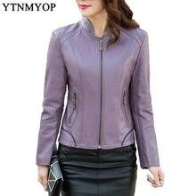 popular purple leather jacket