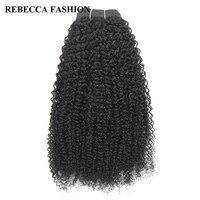 Rebecca Brazilian Non Remy Human Hair Weave 1 Bundle Afro Kinky Wave Black Brown For Salon
