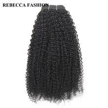 レベッカブラジルレミー人間の髪織り1バンドルアフロ変態波黒茶色のサロン髪1 # 1B #2 #4 # 手数料無料100グラム