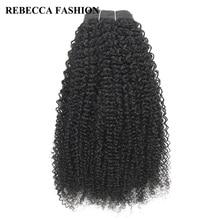 ريبيكا البرازيلي ريمي نسج على شكل شعر إنسان 1 حزمة الأفرو غريب موجة أسود براون لصالون الشعر 1 # 1B #2 #4 # رسوم الشحن 100g