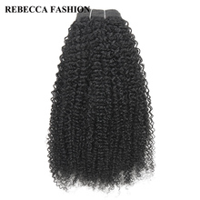 Rebecca Brazilian Remy Human Hair Weave 1 Bundle Afro kinky Wave Black Brown For Salon Hair 1# 1B# 2# 4# Fee Shipping 100g