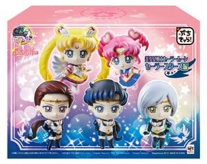 Image 5 - PrettyAngel Original Megahouse Petit Chara marin étoile étoiles marins lune figurines lot de 5 pièces