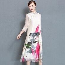 Шелк Платья Лета Большой Размер Свободные Платья Печати Ретро Женщины Моды Платья