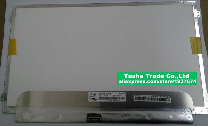 HSD121PHW2 HSD121PHW2-A00 LCD LED Screen Display High Quality tm070rdhp11 tm070rdhp11 00 blu1 00 tm070rdhp11 00 lcd displays screen
