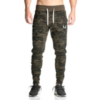 Camouflage Mens Cool Army Style Long Casual Pencil Pants Sporting Trousers Runnings Joggings Gyms