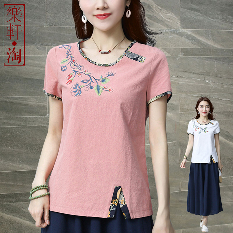 Embroidery women sweet floral embroidery T shirt o neck short sleeve black tees ladies summer casual brand tops camisetas 33