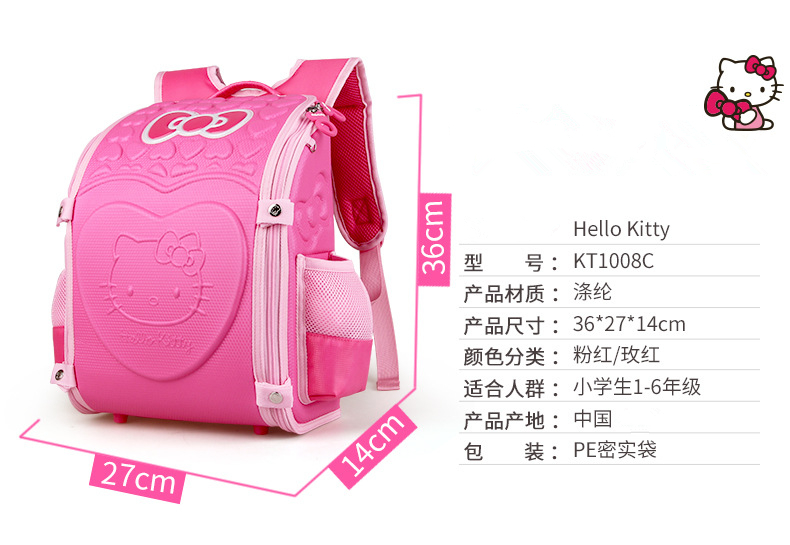 Detail Feedback Questions about Hello Kitty School Backpack Children ... 5cbebbaa5834c