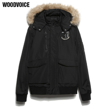 Winter Thick Warm Cotton Male Jacket Men Parka Hooded Casual Wadded Outerwear Fashion Faux Fur Hood Padded Quilted Coat Overcoat