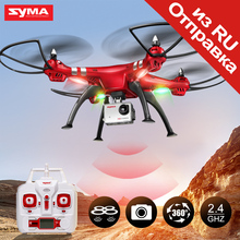 SYMA X8HG 2.4G 4CH RC Quadrocopter  With 8MP HD Camera Fixed High Hover Drone  Remote Control Helicopter Toys Send From Russian