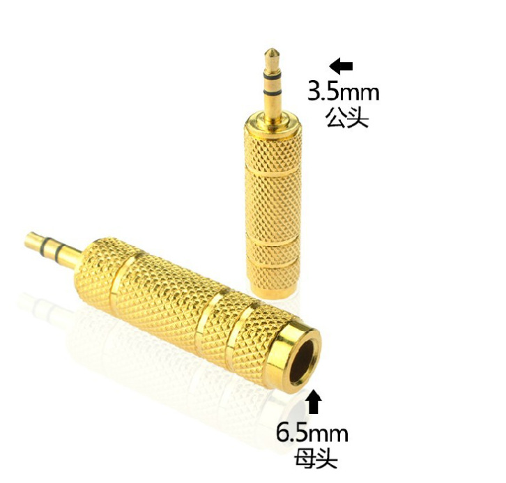 6-5-mm-Socket-Female-to-3-5-mm-Plug-Male-Stereo-Audio-Adapter-Jack-Converter
