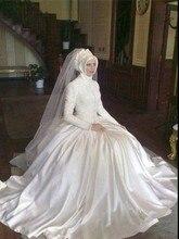 Islamic Wedding Dresses 2017 Hijab Long Sleeve Muslim Unique Kaftan Wedding Gowns