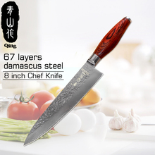 QING VG10 Damascus Kitchen Knife Red Color Wood Handle Cooking Tools 8 Chef Slicing 7 Chopping 5 Utility 3 Fruit
