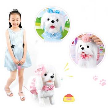 Robot Dog Electronic Dog Toys Plush Puppy Pet Walk Bark Princess Leash Teddy Controled By Line Toys For Children Girls Gifts children electronic pet robot dog sounds walk dancing boy girl robot toy toys for children electronic pet lol talking toys