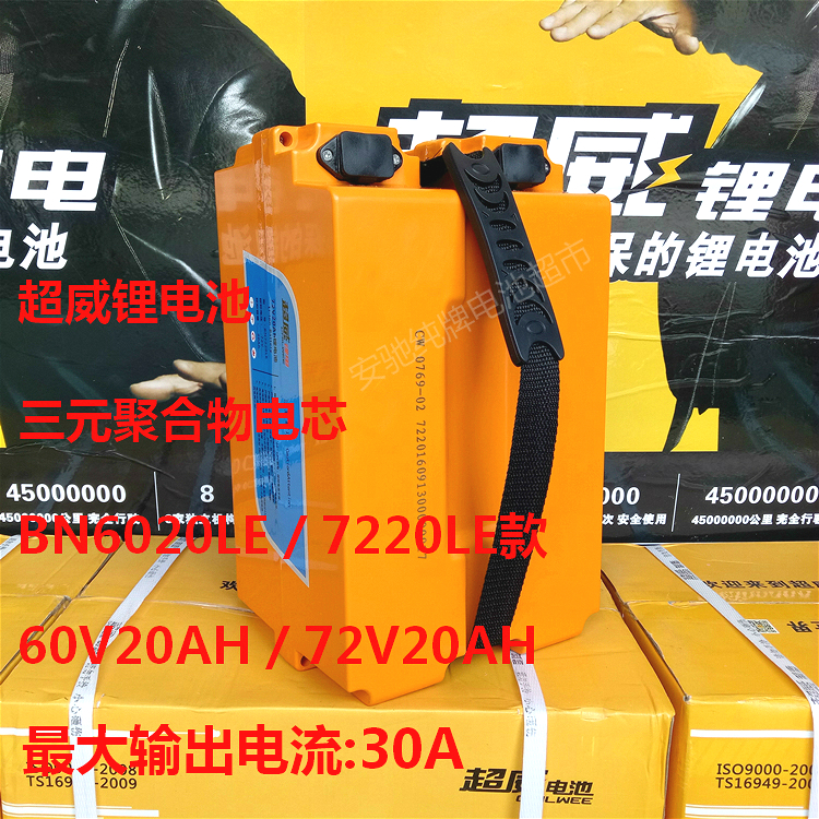 Famous brand 48V 60V <font><b>72V</b></font> <font><b>20AH</b></font> 24AH <font><b>Lithium</b></font> polymer li-polymer <font><b>battery</b></font> for electric bike (500W-1600W motors),replace power source image