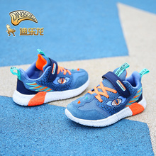 DINOSKULLS 2020 New Kids Shoes Boys Glowing Sneakers Dinosaur 5 Childrens Tennis LED Light Autumn Mesh Breathable Toddler Shoes