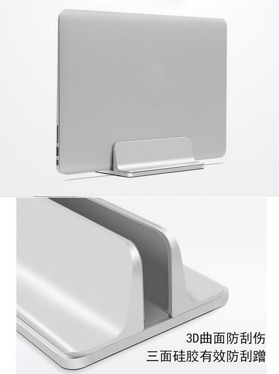 10 Stücke Vertikale Laptop Stehen Verstellbare Aluminium Notebook Desktop Montieren Aufgestellt Unterstützung Halter Für Macbook Pro/air Zubehör üBerlegene Materialien