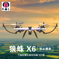 Caliente! YiZhan 58010-a aviones X6 mini aviones de cuatro ejes aérea aérea UFO telecontrolled aviones enfriar avión de juguete para el niño